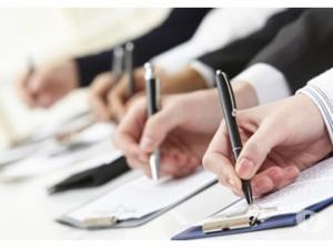 Redacción de Documentos y Ortografía