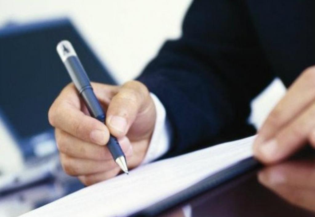 Implementación del Sistema de Control Interno en las Entidades del Estado